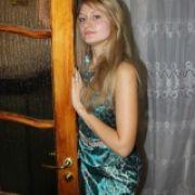 Маргарита Буракова