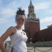 Грязнева Светлана