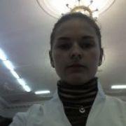 Панина Ирина