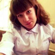 Хатунцева Юлия