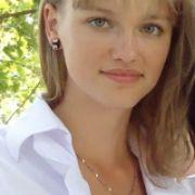 Ревина Марина