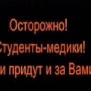 Дутов Владимир